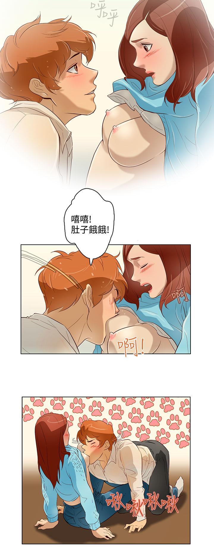 中文韩漫 今天的老公 Ch.01-14 218