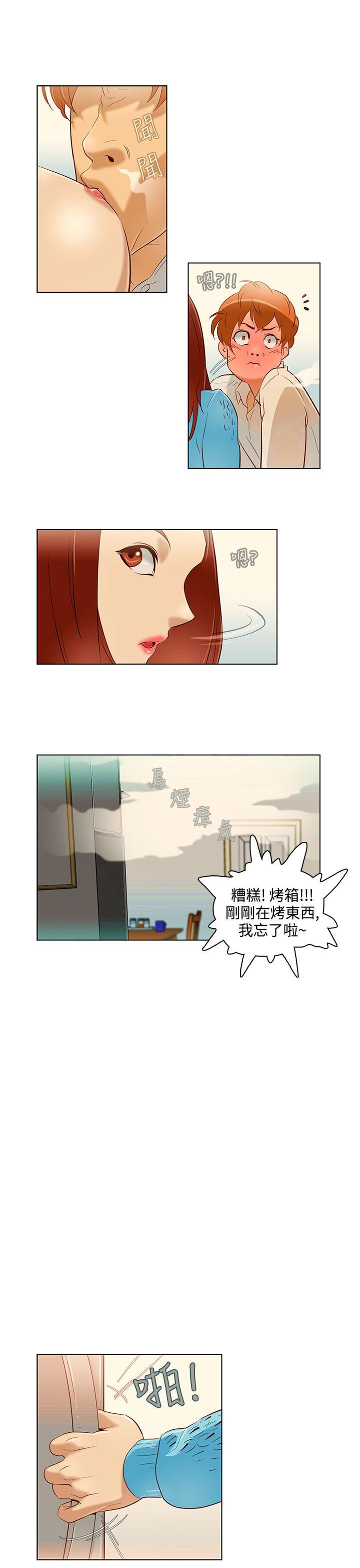 中文韩漫 今天的老公 Ch.01-14 219
