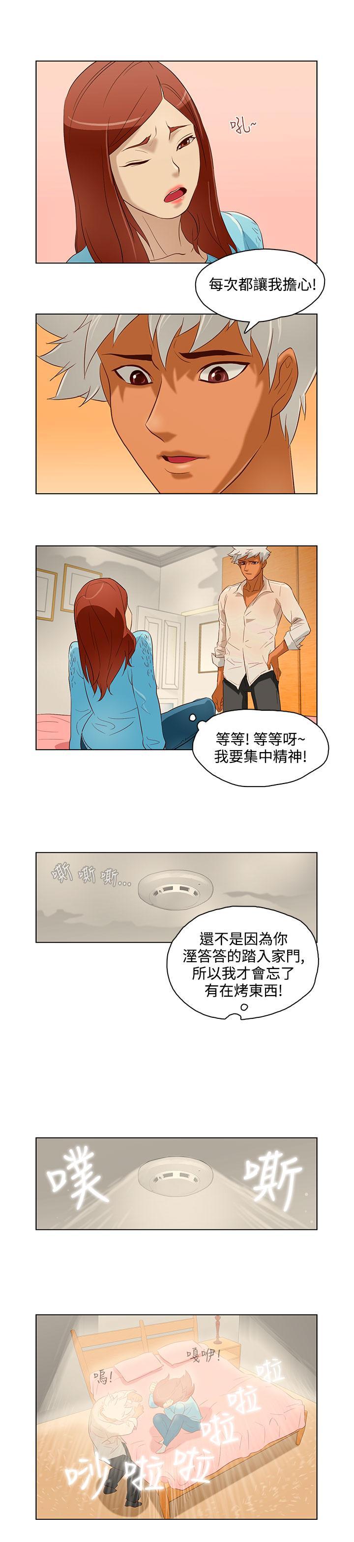 中文韩漫 今天的老公 Ch.01-14 223