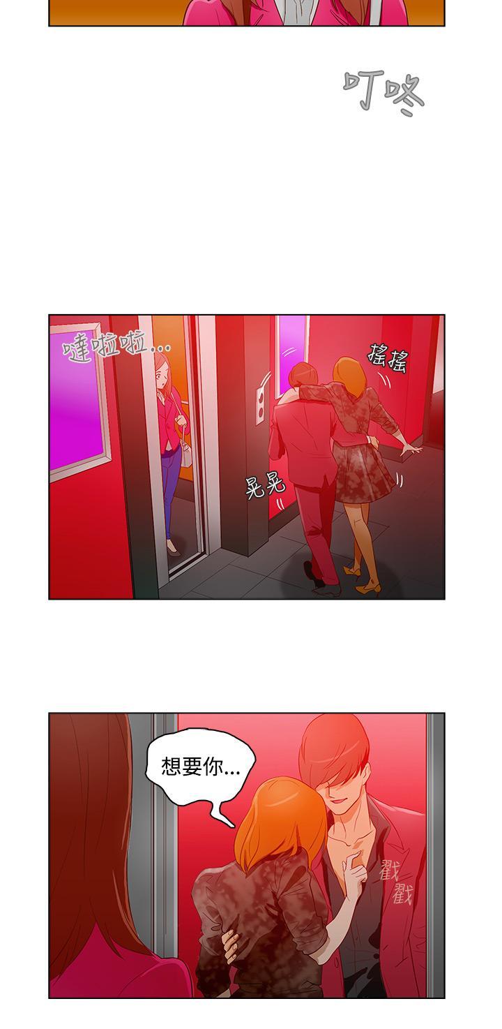 中文韩漫 今天的老公 Ch.01-14 235