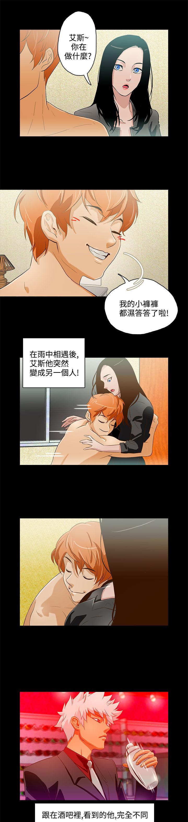 中文韩漫 今天的老公 Ch.01-14 253