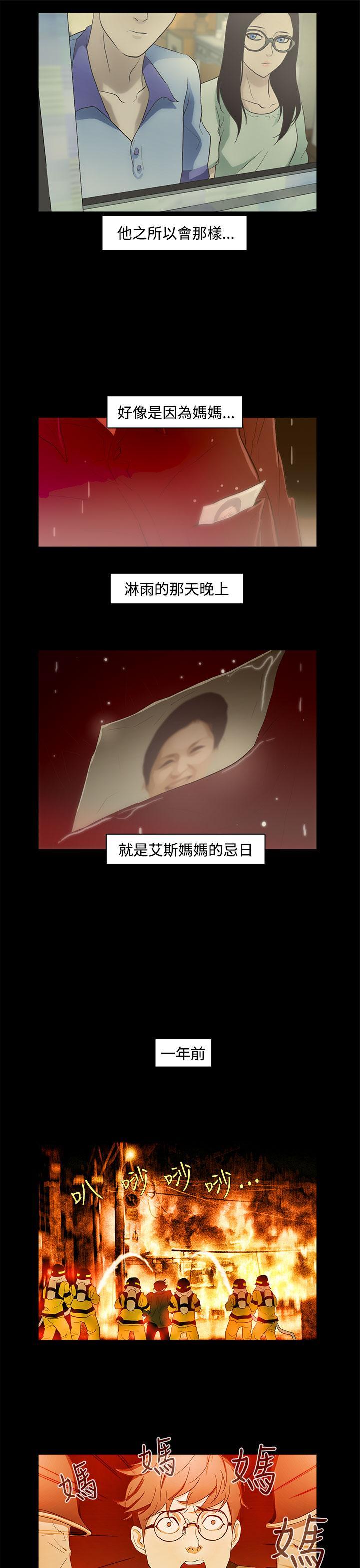 中文韩漫 今天的老公 Ch.01-14 260
