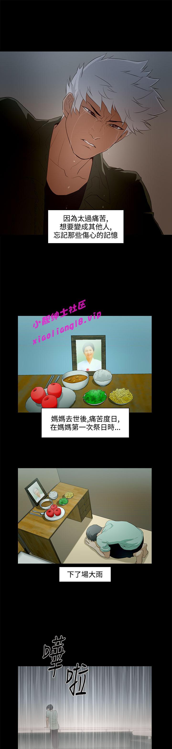 中文韩漫 今天的老公 Ch.01-14 262