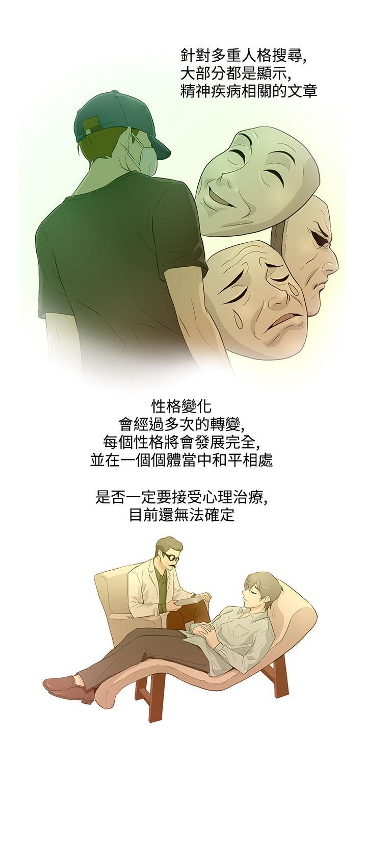 中文韩漫 今天的老公 Ch.01-14 276