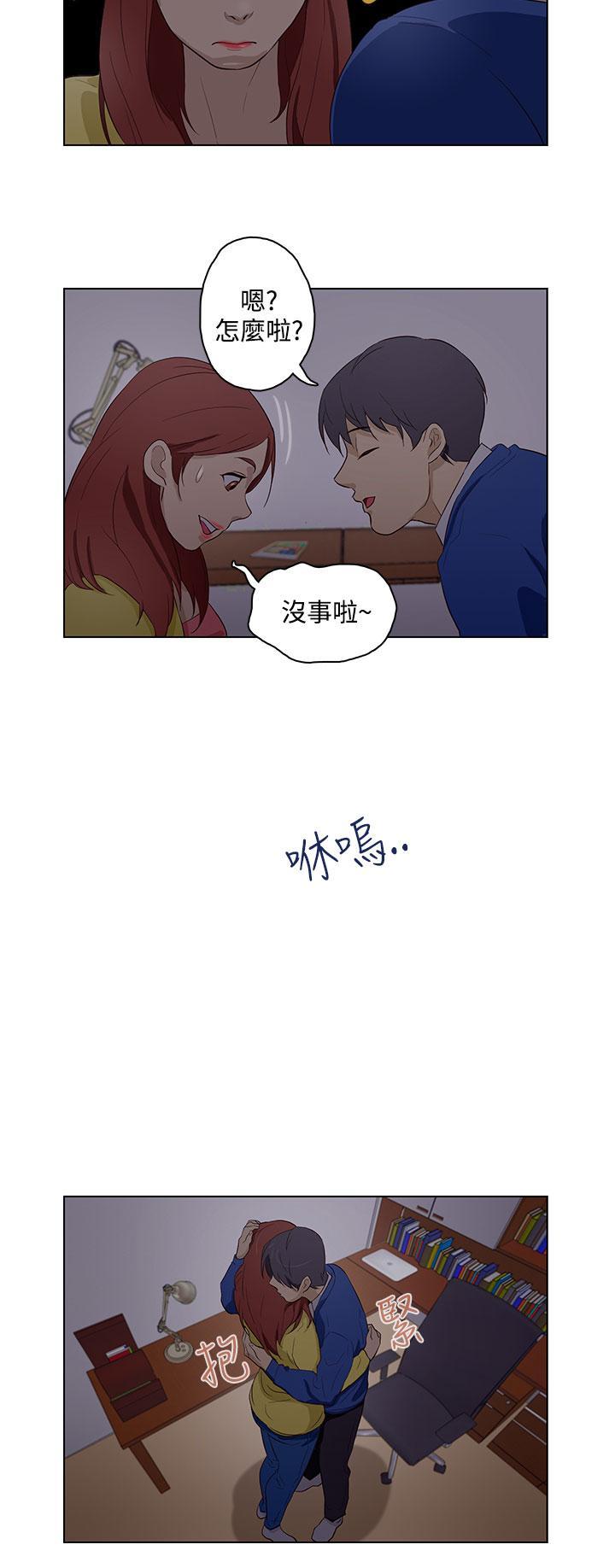 中文韩漫 今天的老公 Ch.01-14 278