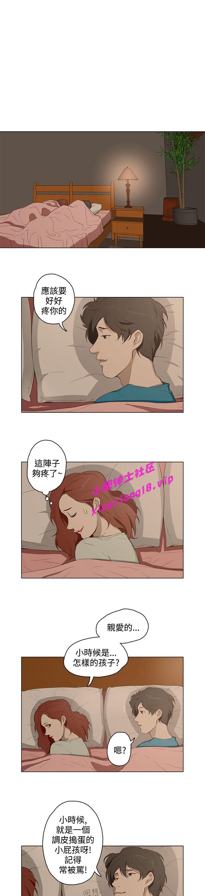 中文韩漫 今天的老公 Ch.01-14 279