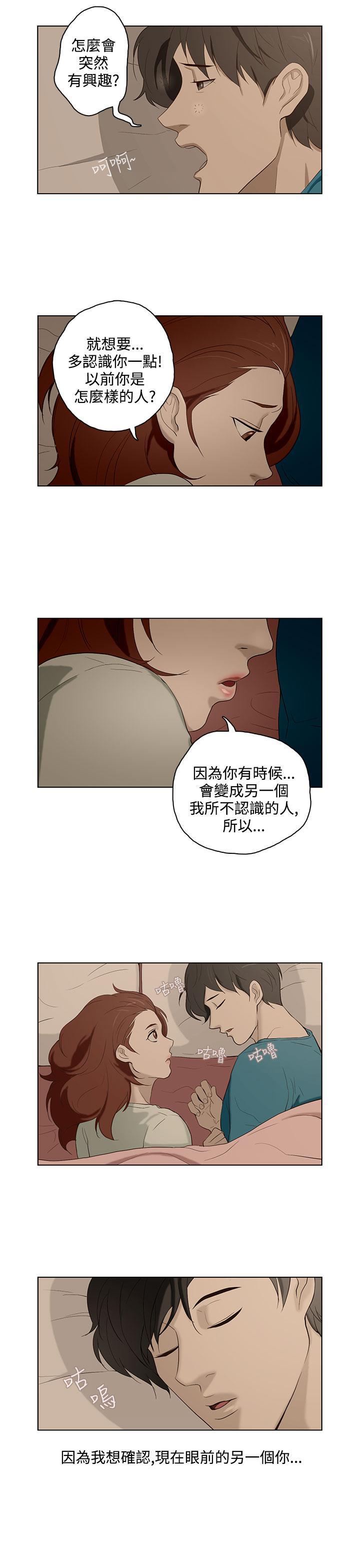 中文韩漫 今天的老公 Ch.01-14 281