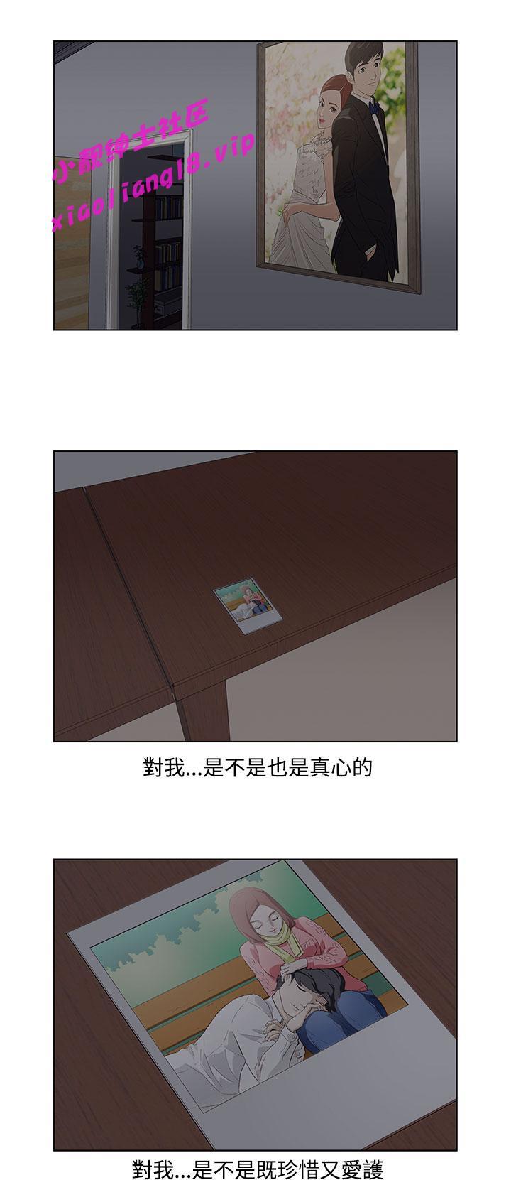 中文韩漫 今天的老公 Ch.01-14 282