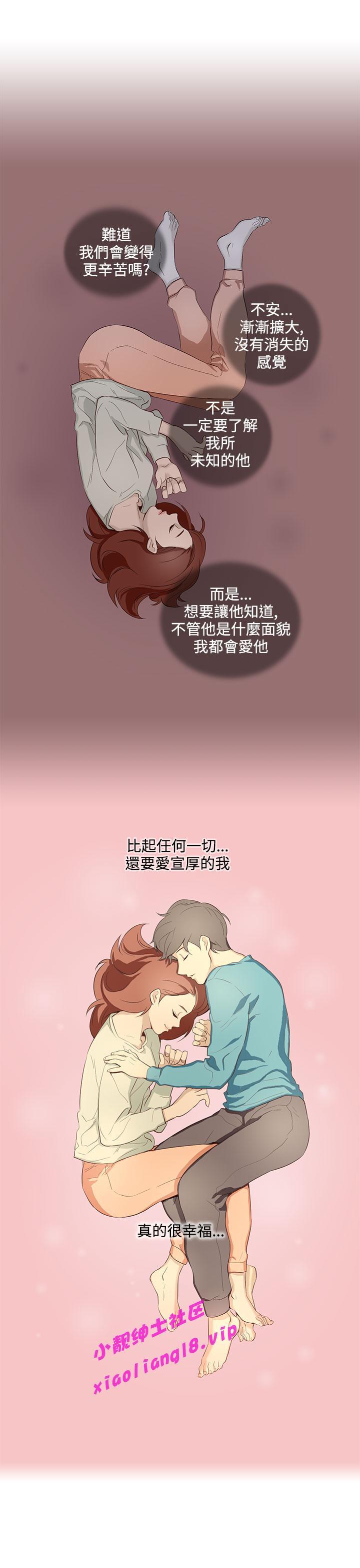 中文韩漫 今天的老公 Ch.01-14 283