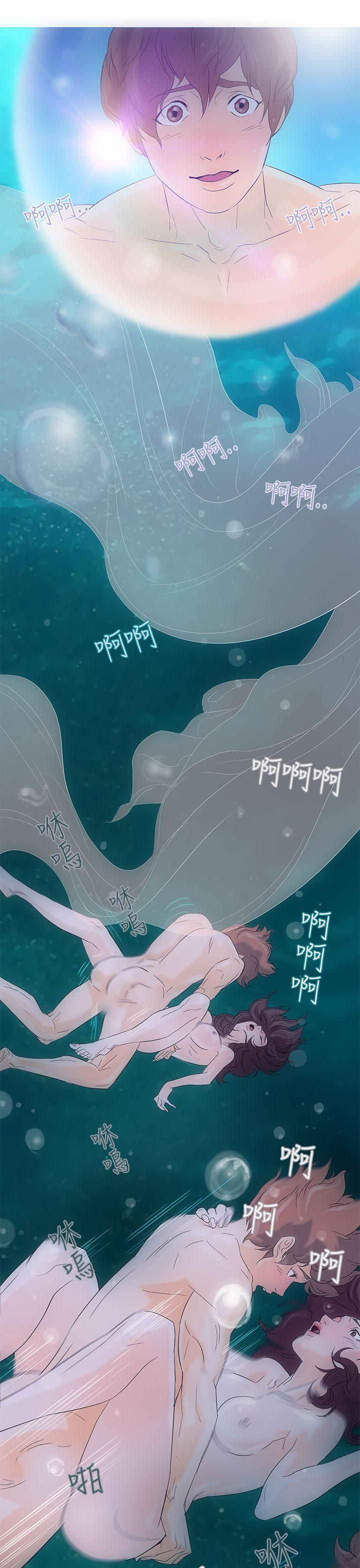 中文韩漫 今天的老公 Ch.01-14 31