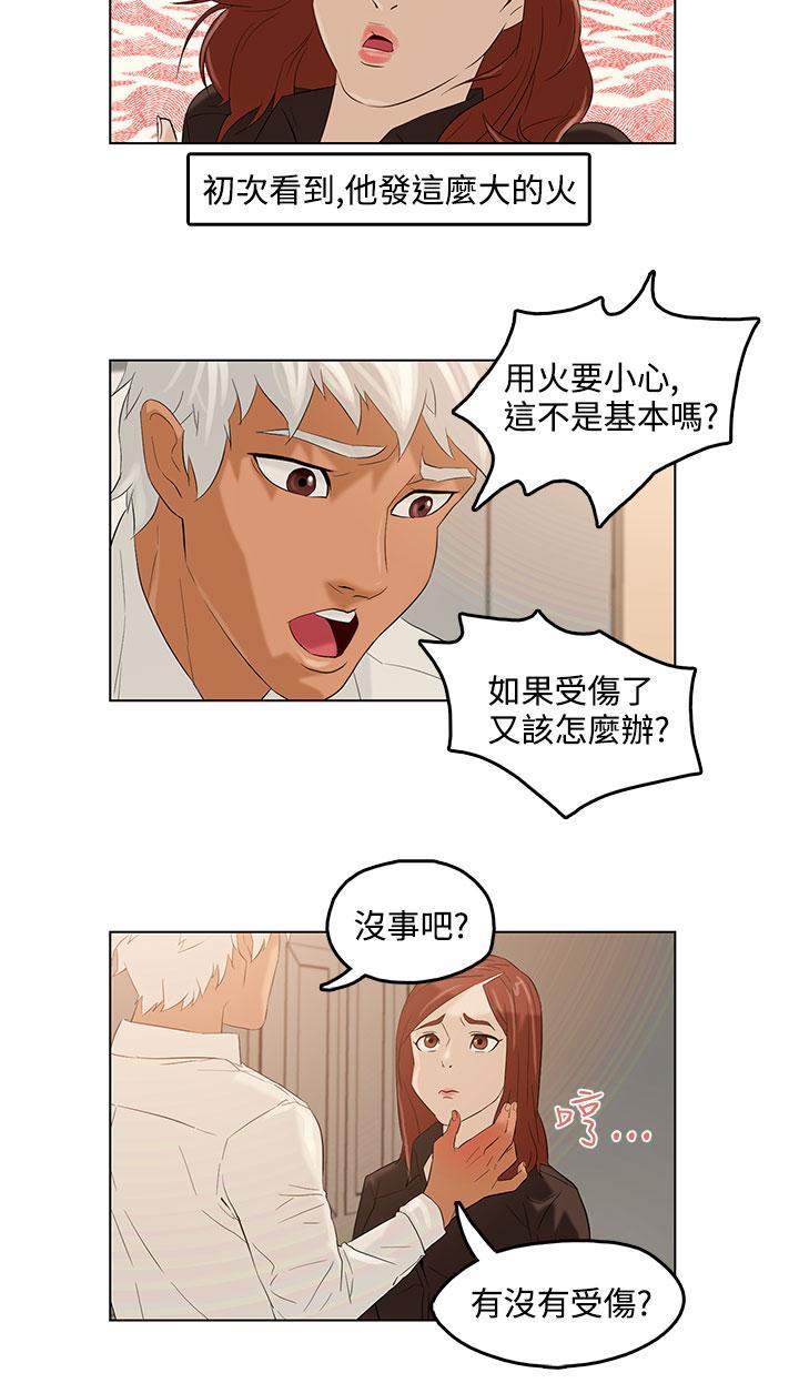 中文韩漫 今天的老公 Ch.01-14 46