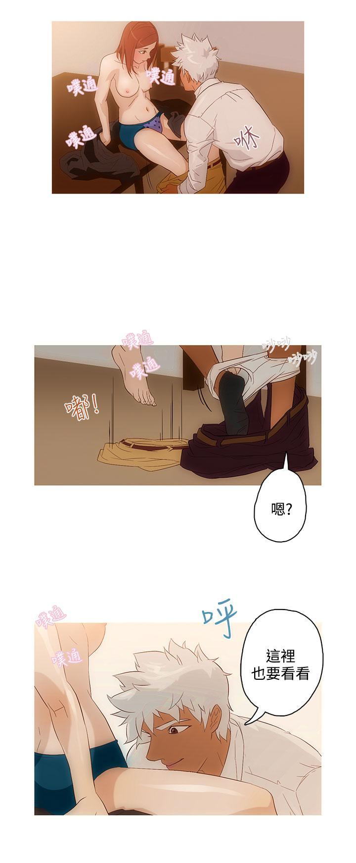 中文韩漫 今天的老公 Ch.01-14 60