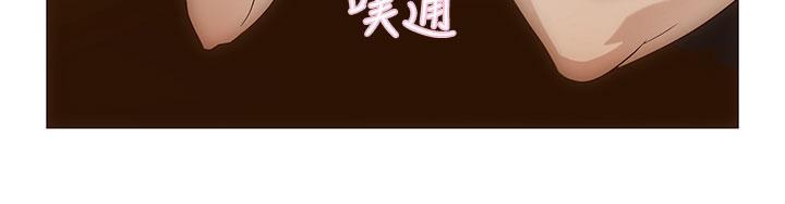 中文韩漫 今天的老公 Ch.01-14 62