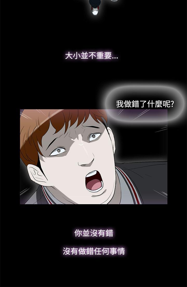 中文韩漫 今天的老公 Ch.01-14 77