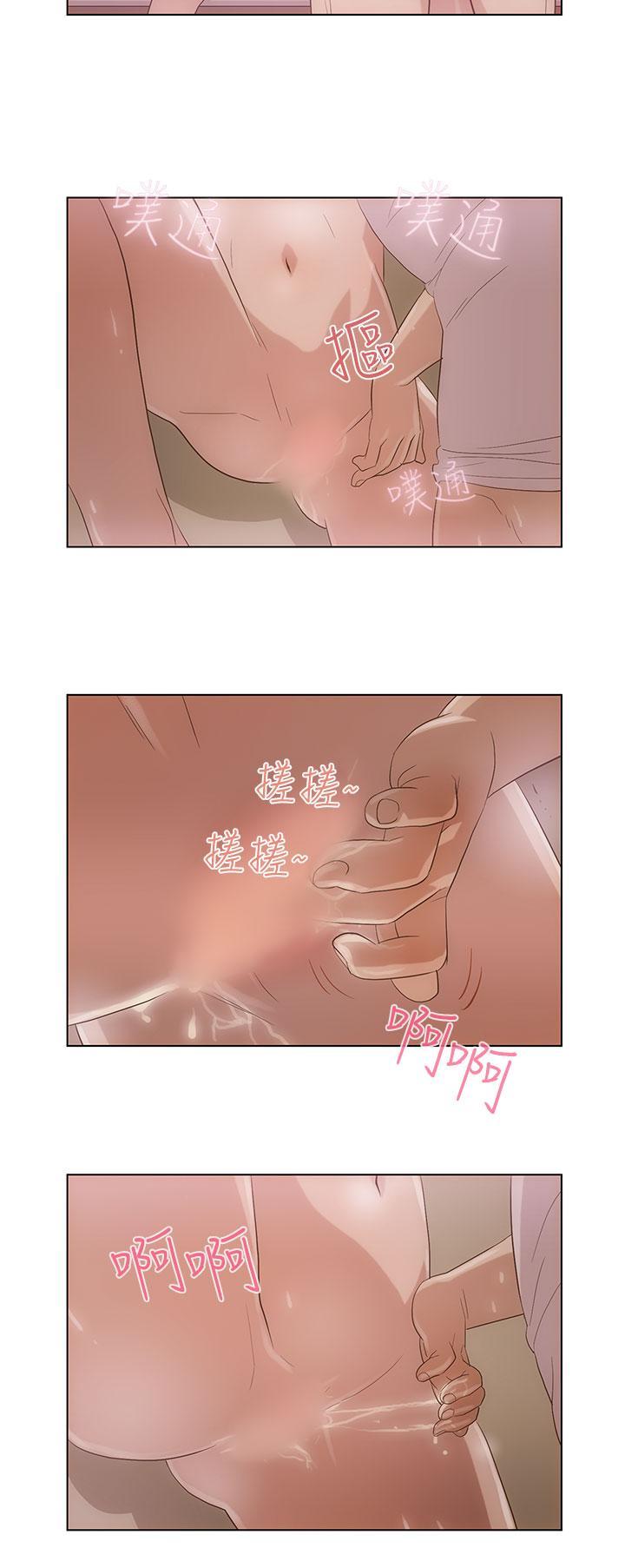 中文韩漫 今天的老公 Ch.01-14 92