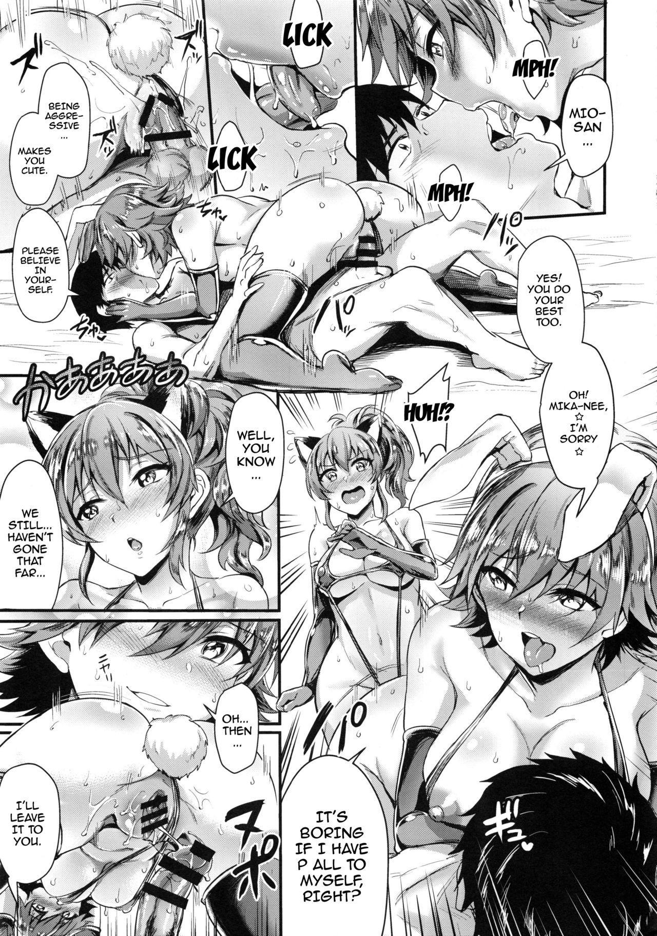 (C92) [BRIO (Puyocha)] Mika-nee no Tanryoku Shidou - Mika's Guide to Self-Confidence (THE IDOLM@STER CINDERELLA GIRLS) [English] {doujins.com} 15