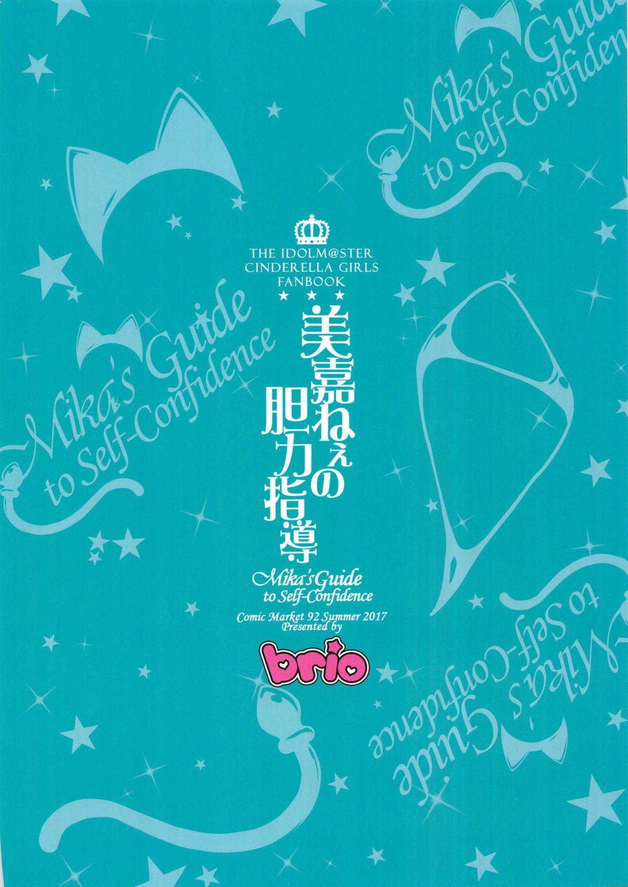 (C92) [BRIO (Puyocha)] Mika-nee no Tanryoku Shidou - Mika's Guide to Self-Confidence (THE IDOLM@STER CINDERELLA GIRLS) [English] {doujins.com} 25