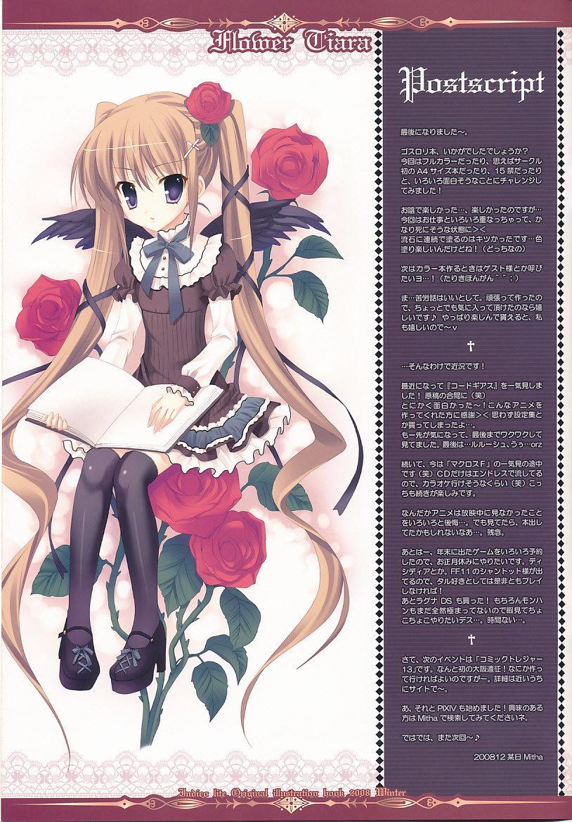 FLOWER TIARA 19