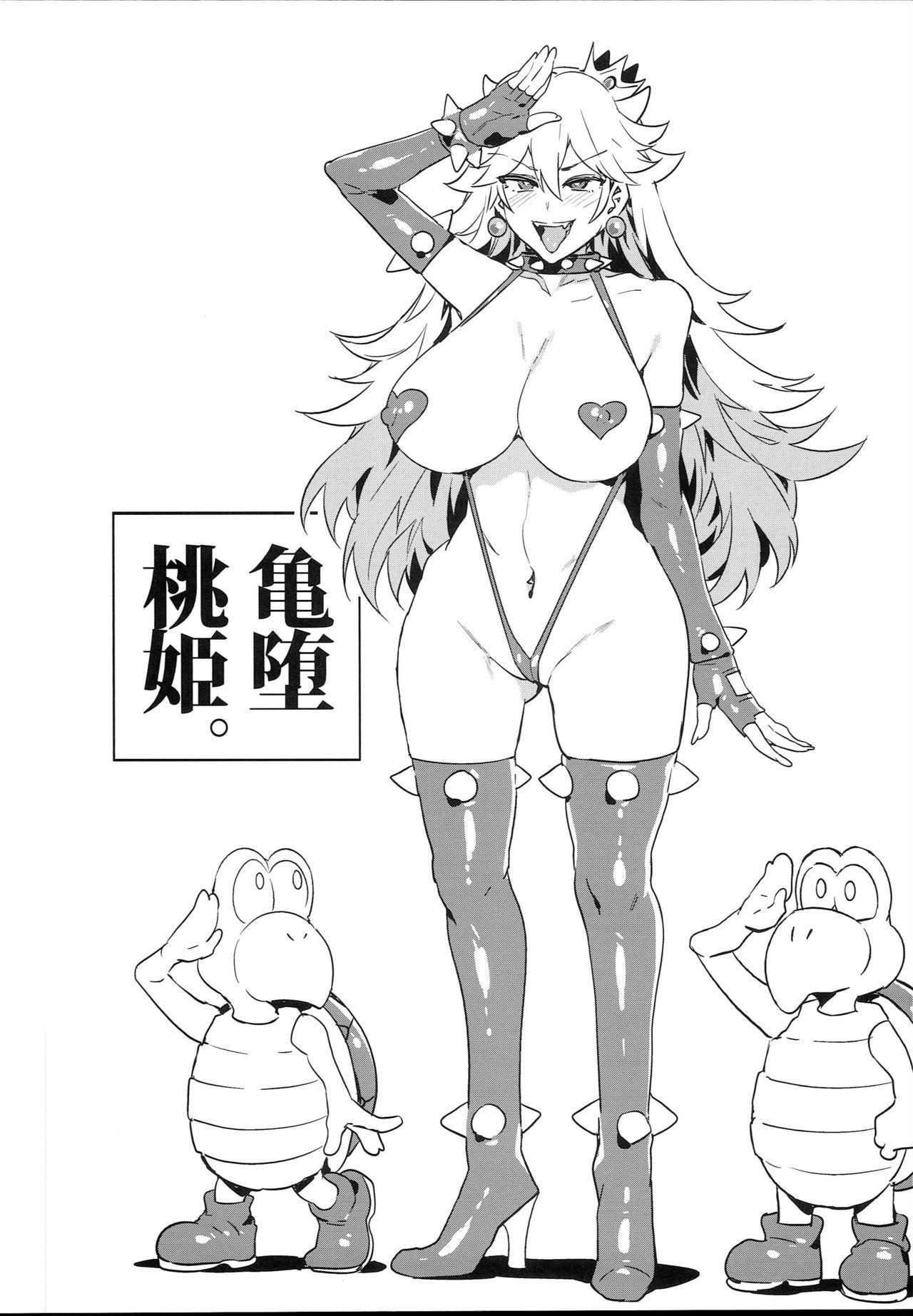 Kameochi Momohime. 1