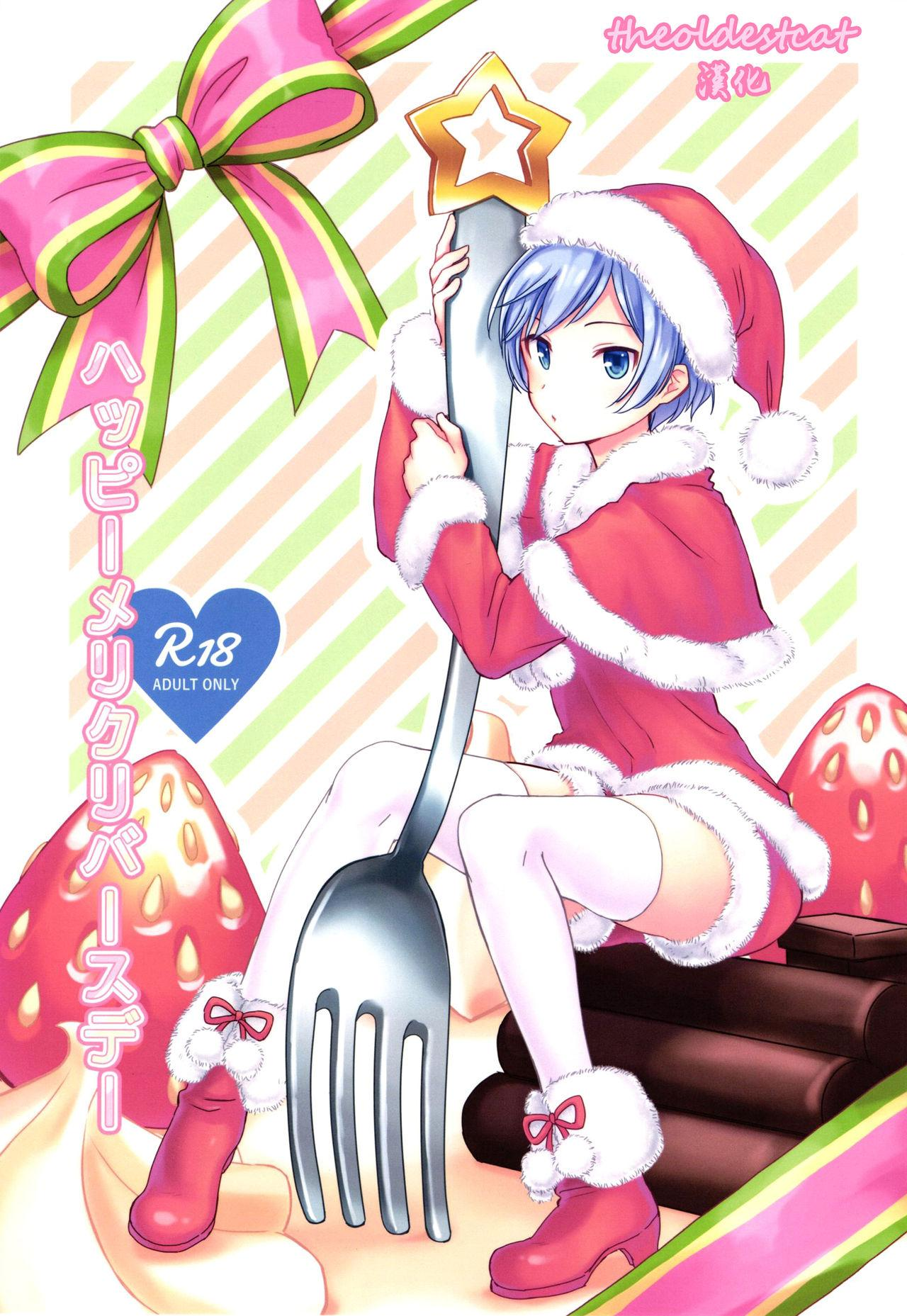 Happy Merry Christmas Birthday 0