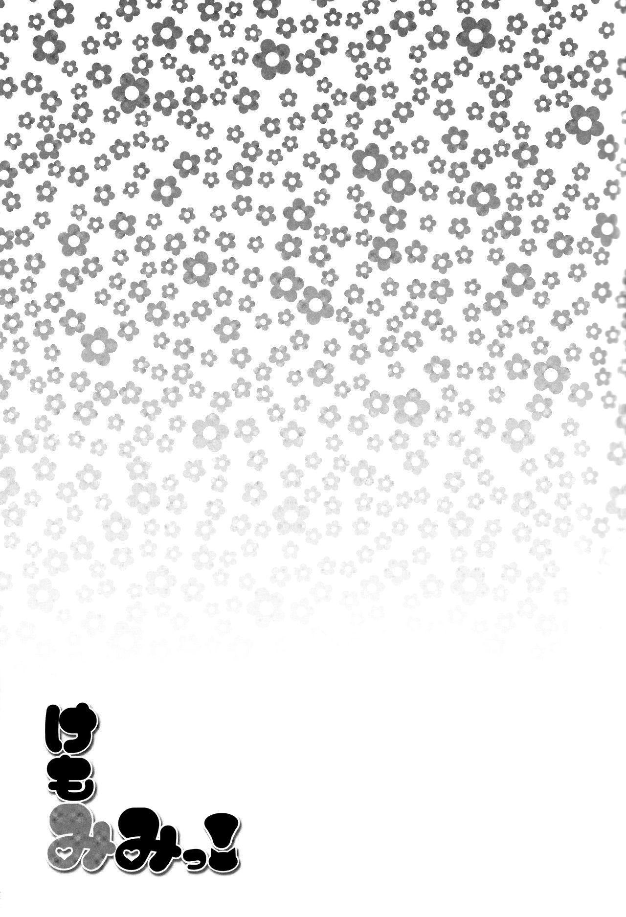 Kemomimi! | Animal Ears 20