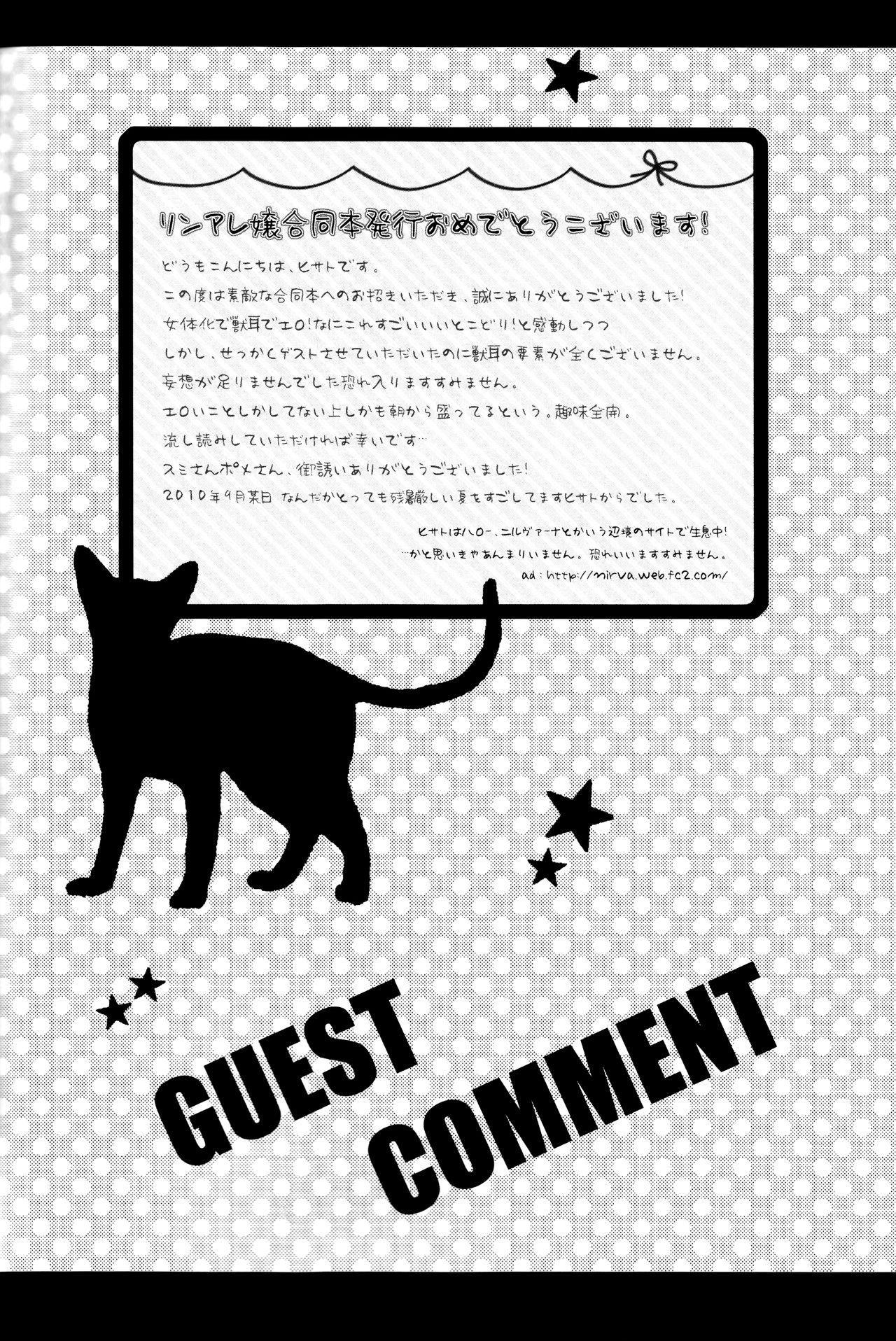 Kemomimi! | Animal Ears 21
