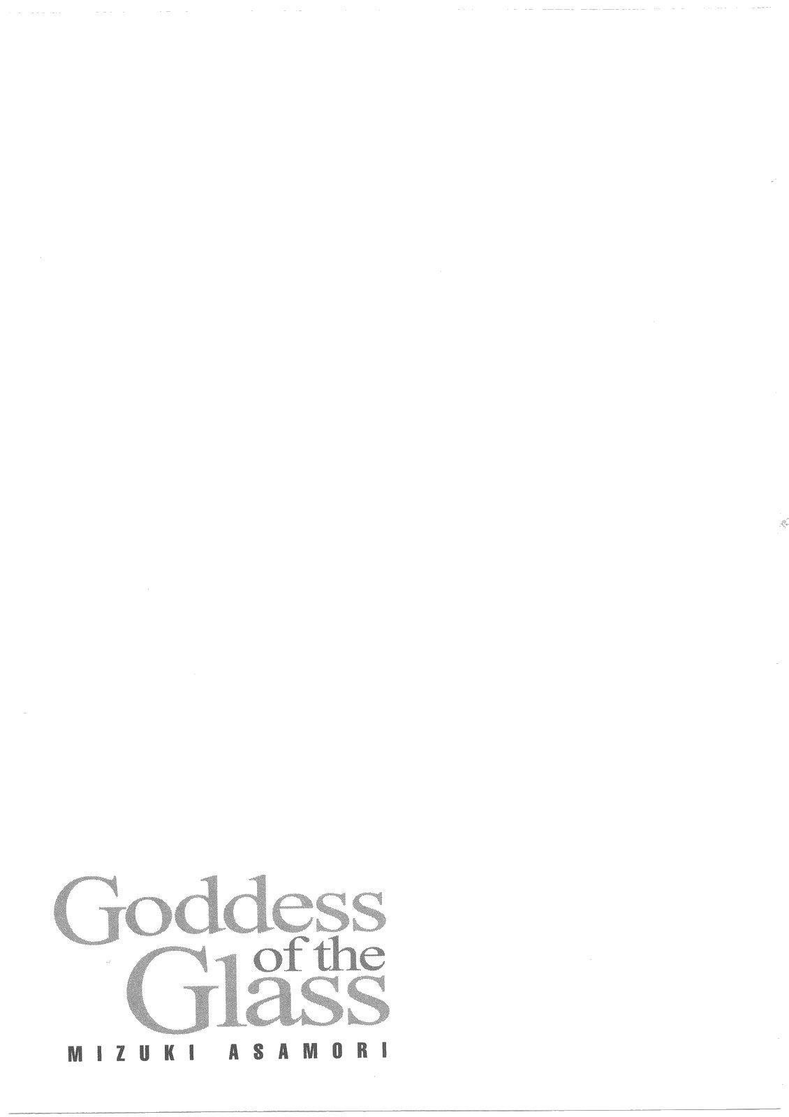 Glass no Megami Vol.2 108