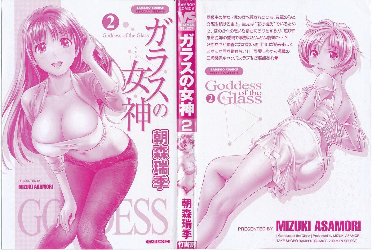 Glass no Megami Vol.2 2