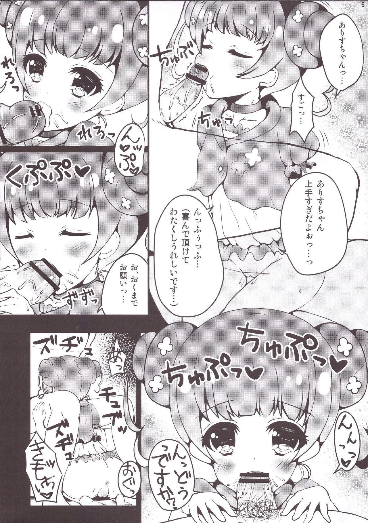 Arisu-chan to dokidoki shitai! 7