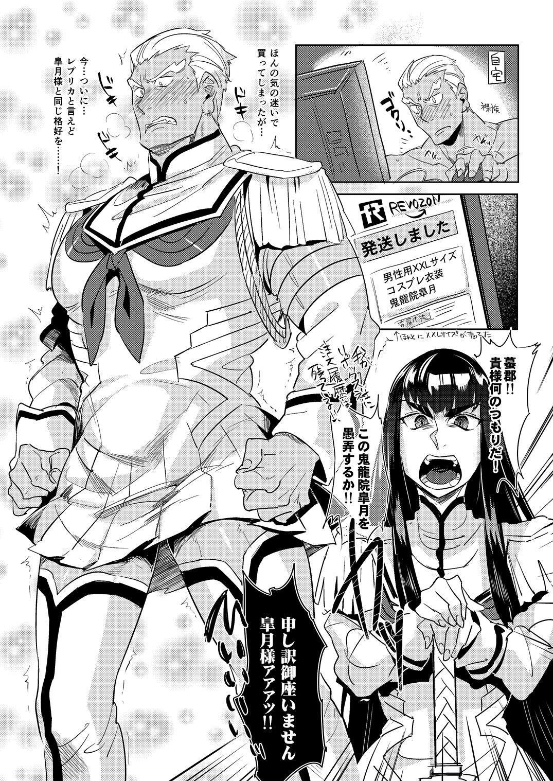 Ai No Mae Ni Hizamazuke 18