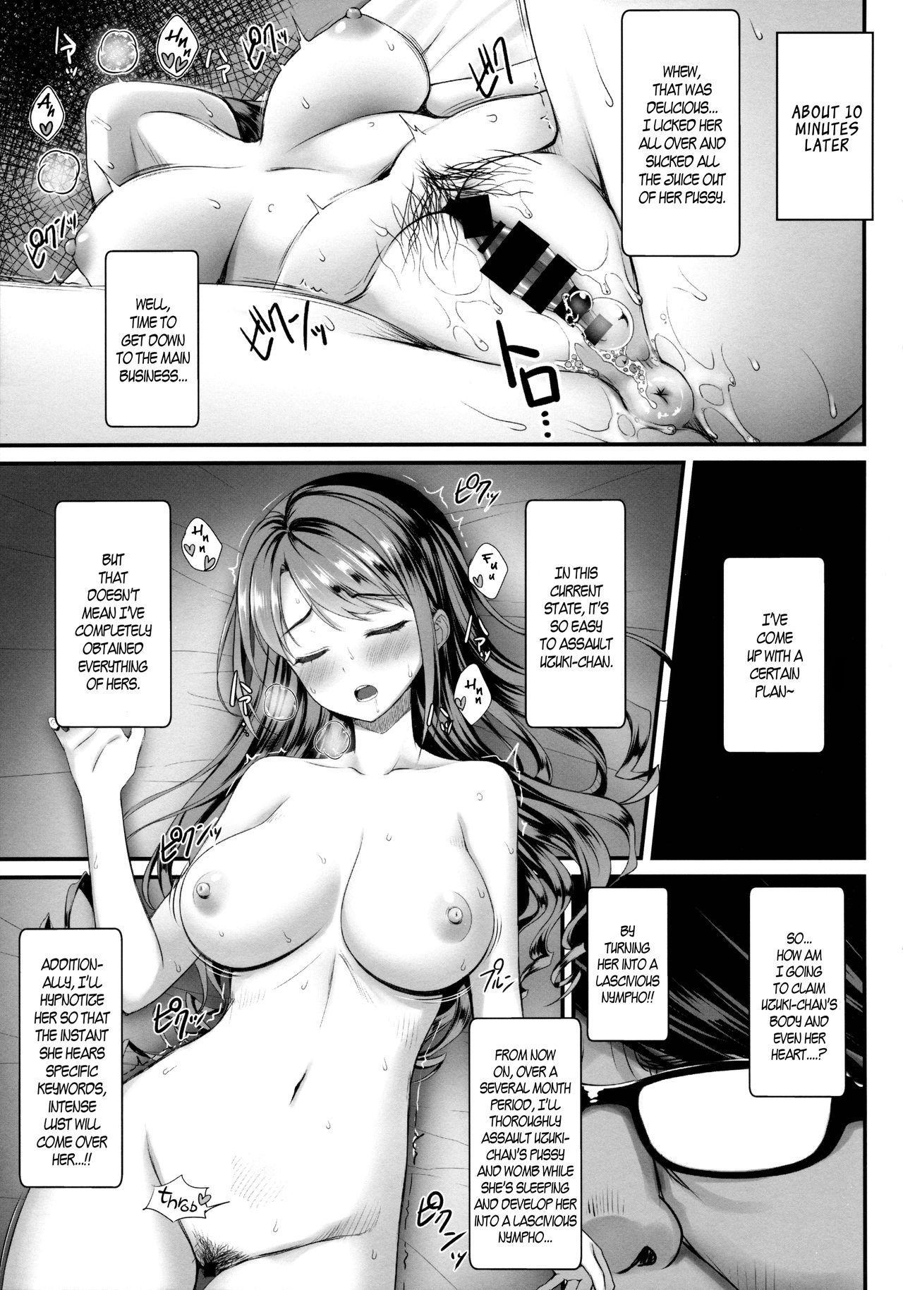 (C88) [Yakiniku Tabetai (Derauea)] Uzuki-chan no Suimin Kaihatsu ~Chiryou to Shoushita Honki no Kozukuri Sex~ | Uzuki-Chan's Sleep Development ~Real Baby-Making Sex Passed off as Treatment~ (THE IDOLM@STER CINDERELLA GIRLS) [English] [B.E.C. Scans] 9