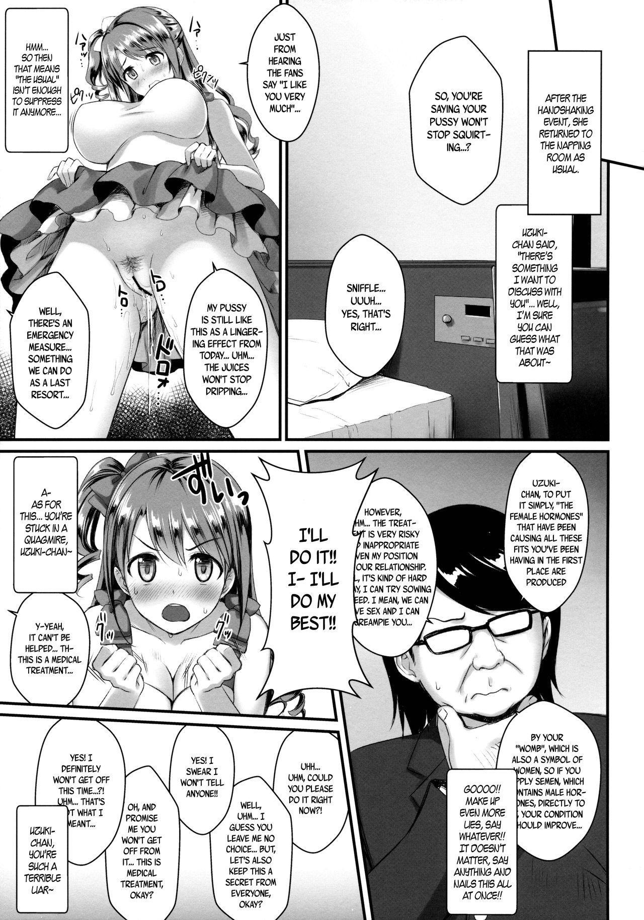 (C88) [Yakiniku Tabetai (Derauea)] Uzuki-chan no Suimin Kaihatsu ~Chiryou to Shoushita Honki no Kozukuri Sex~ | Uzuki-Chan's Sleep Development ~Real Baby-Making Sex Passed off as Treatment~ (THE IDOLM@STER CINDERELLA GIRLS) [English] [B.E.C. Scans] 23