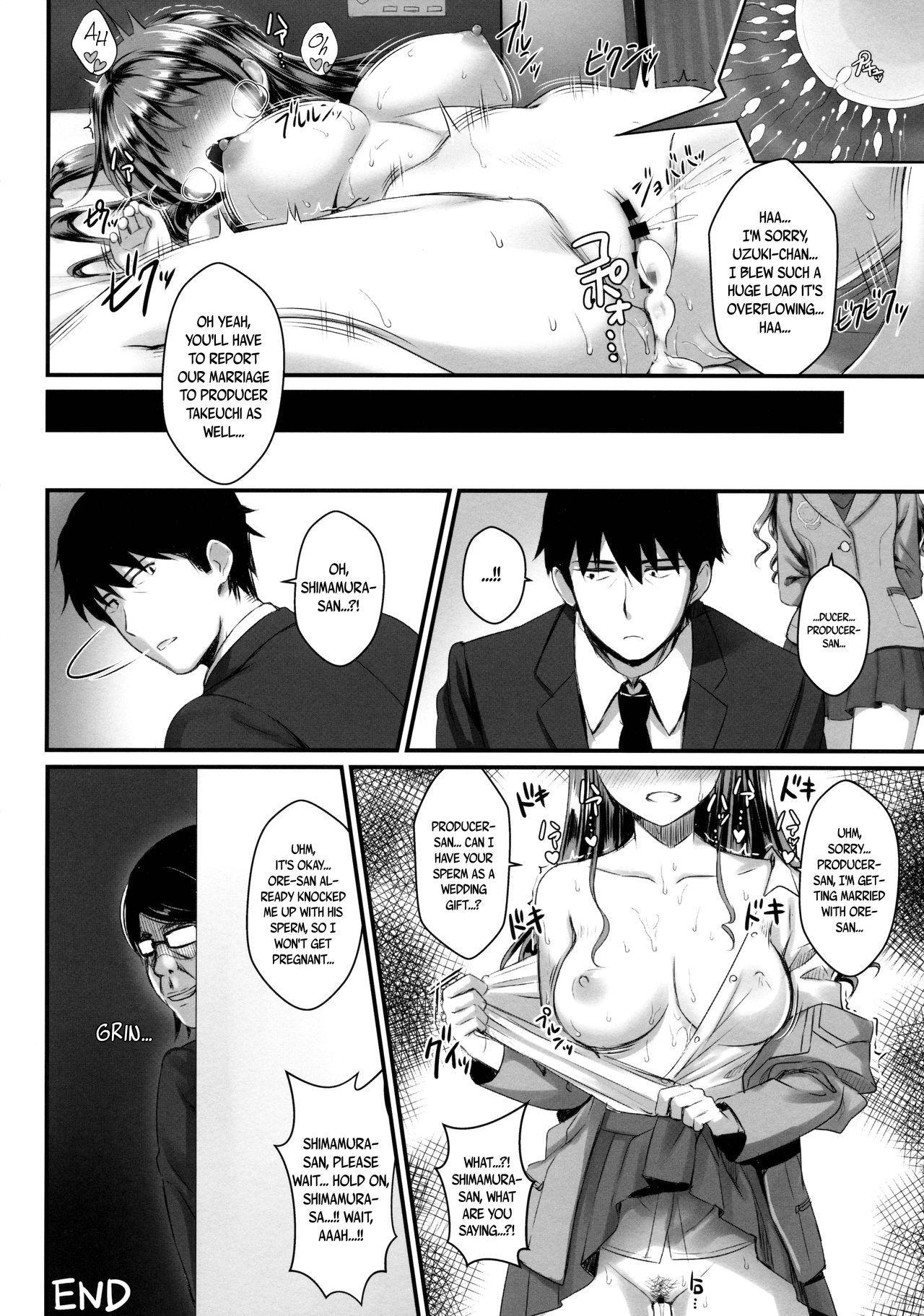 (C88) [Yakiniku Tabetai (Derauea)] Uzuki-chan no Suimin Kaihatsu ~Chiryou to Shoushita Honki no Kozukuri Sex~ | Uzuki-Chan's Sleep Development ~Real Baby-Making Sex Passed off as Treatment~ (THE IDOLM@STER CINDERELLA GIRLS) [English] [B.E.C. Scans] 30