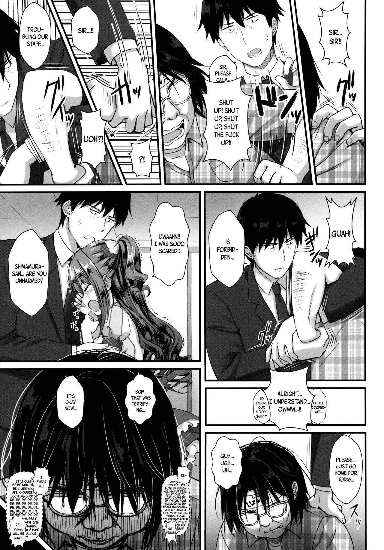 (C88) [Yakiniku Tabetai (Derauea)] Uzuki-chan no Suimin Kaihatsu ~Chiryou to Shoushita Honki no Kozukuri Sex~ | Uzuki-Chan's Sleep Development ~Real Baby-Making Sex Passed off as Treatment~ (THE IDOLM@STER CINDERELLA GIRLS) [English] [B.E.C. Scans] 3