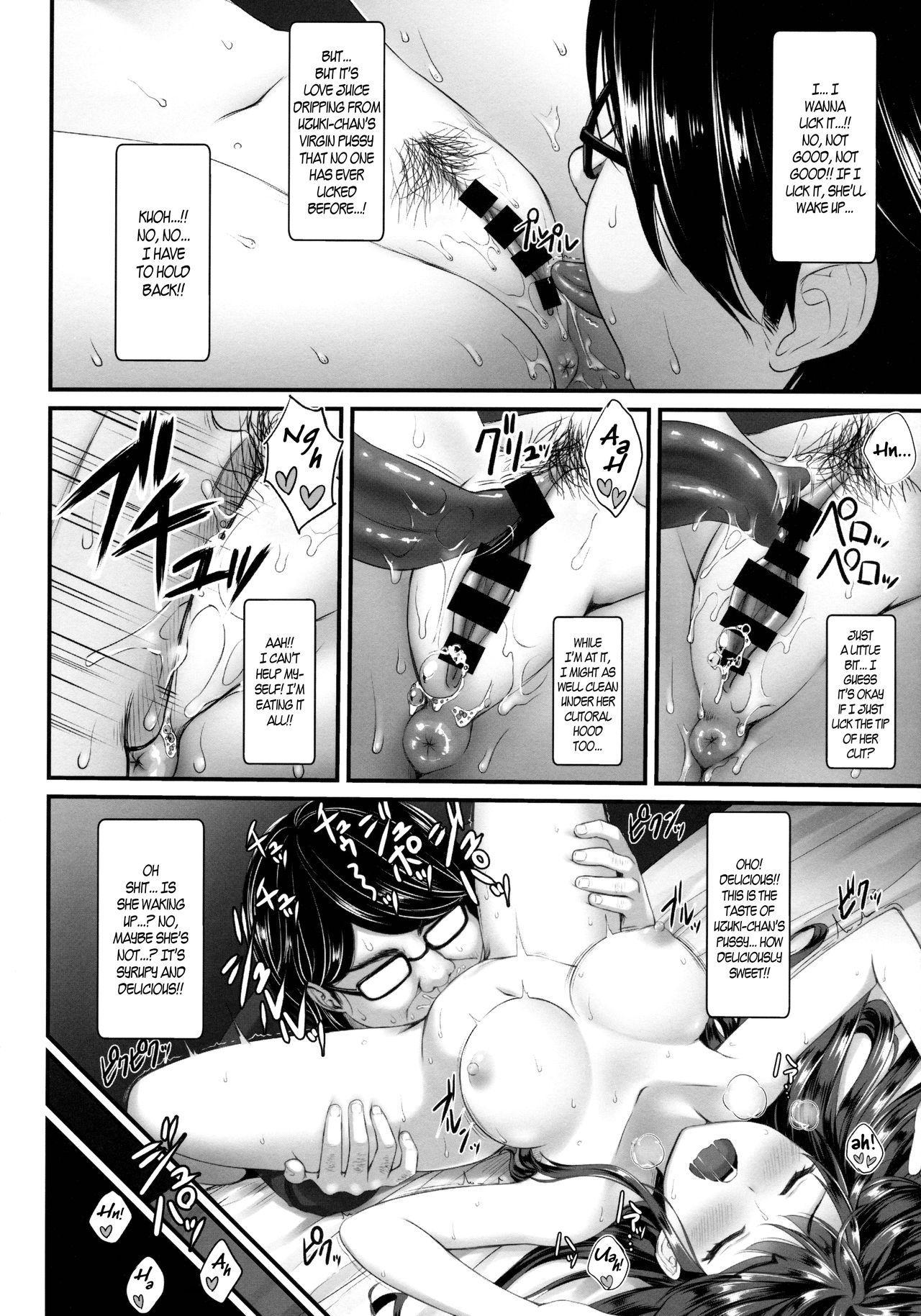 (C88) [Yakiniku Tabetai (Derauea)] Uzuki-chan no Suimin Kaihatsu ~Chiryou to Shoushita Honki no Kozukuri Sex~ | Uzuki-Chan's Sleep Development ~Real Baby-Making Sex Passed off as Treatment~ (THE IDOLM@STER CINDERELLA GIRLS) [English] [B.E.C. Scans] 8