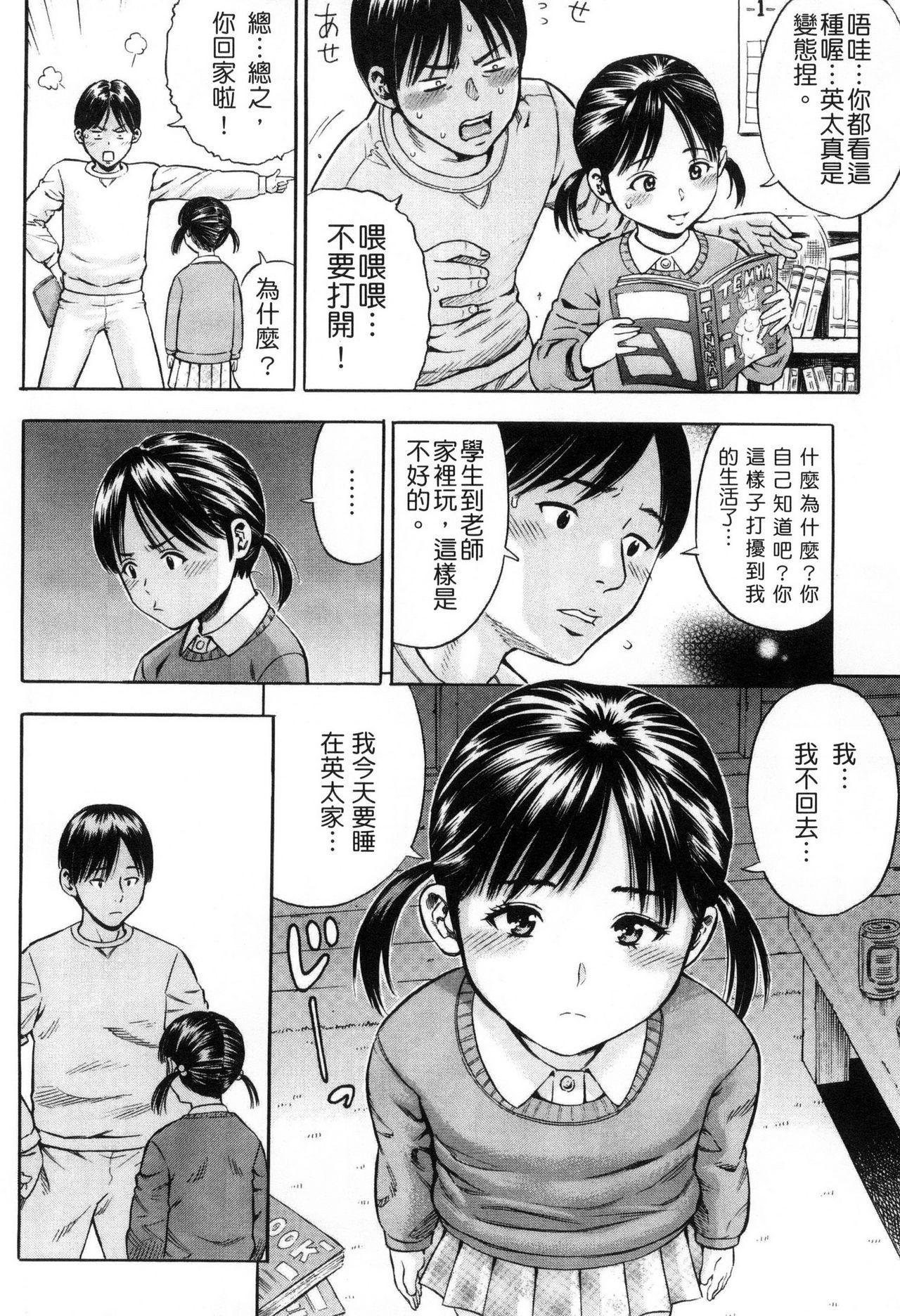 Getsu Ka Sui Moku Kin Do Ecchi 90
