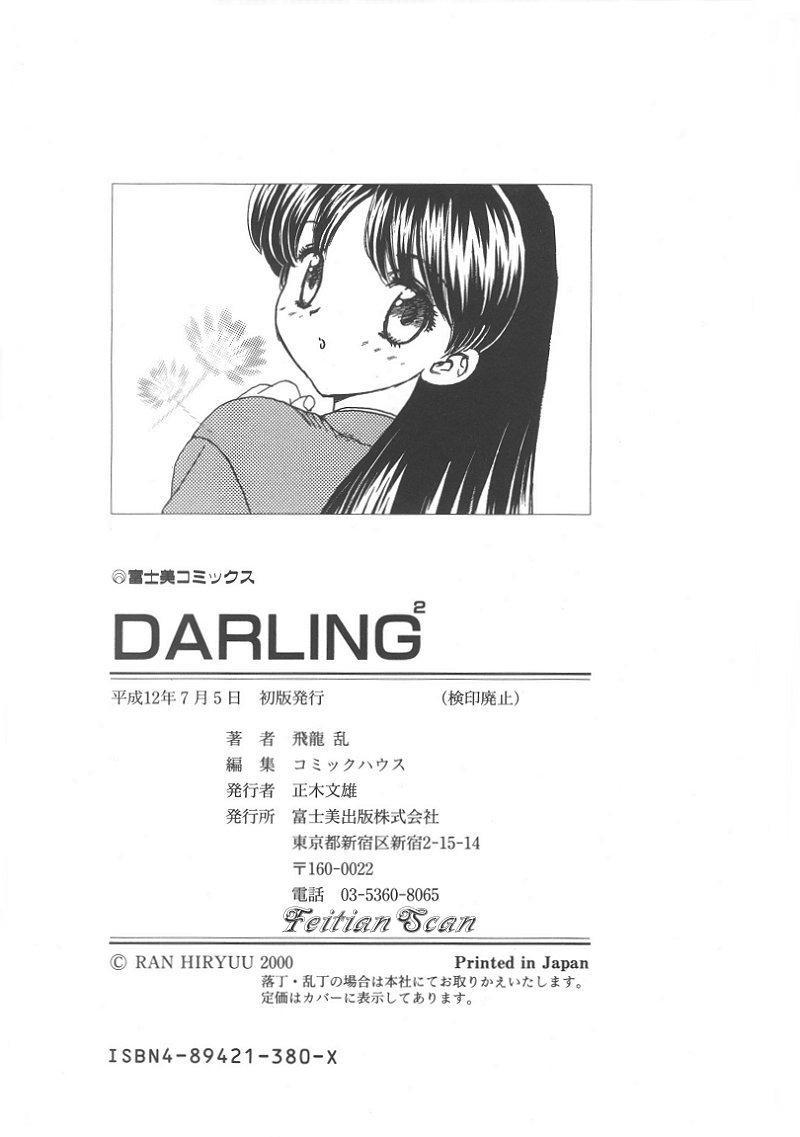 Darling Darling 183