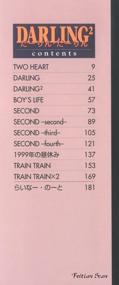 Darling Darling 2
