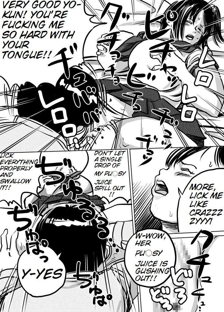 [Femidrop (Tokorotenf)] Imouto Tomomi-chan no Fechi Choukyou | Younger Sister, Tomomi-Chan's Fetish Training Ch. 2 [English] [Waki Maisutaa] 10
