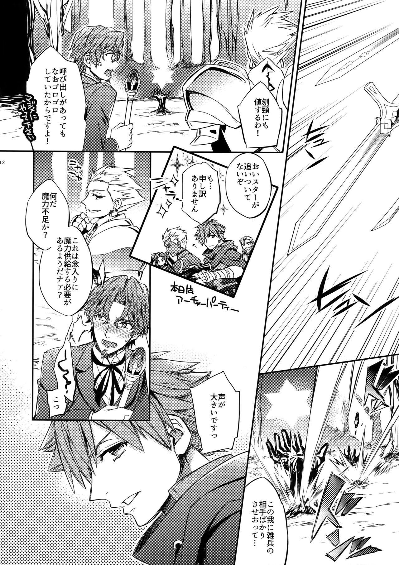 Gainen Reisou wa Kiniro no Yume o Miru 2 10