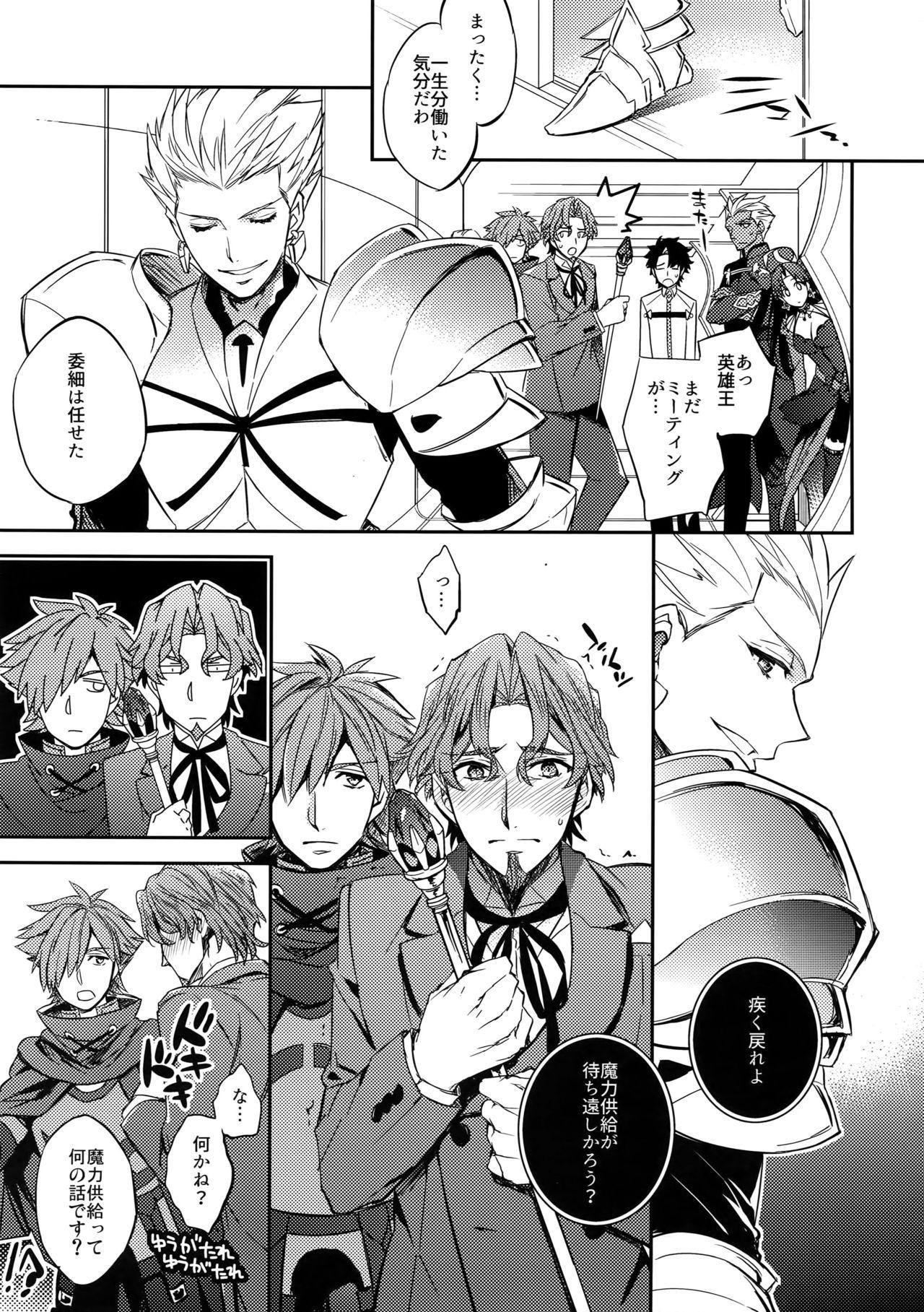 Gainen Reisou wa Kiniro no Yume o Miru 2 11