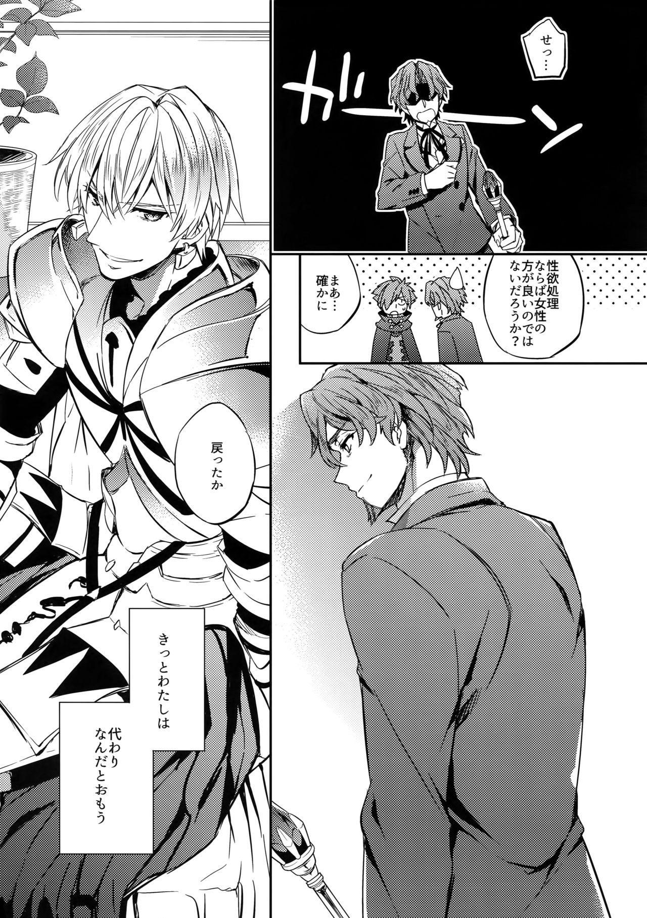 Gainen Reisou wa Kiniro no Yume o Miru 2 13