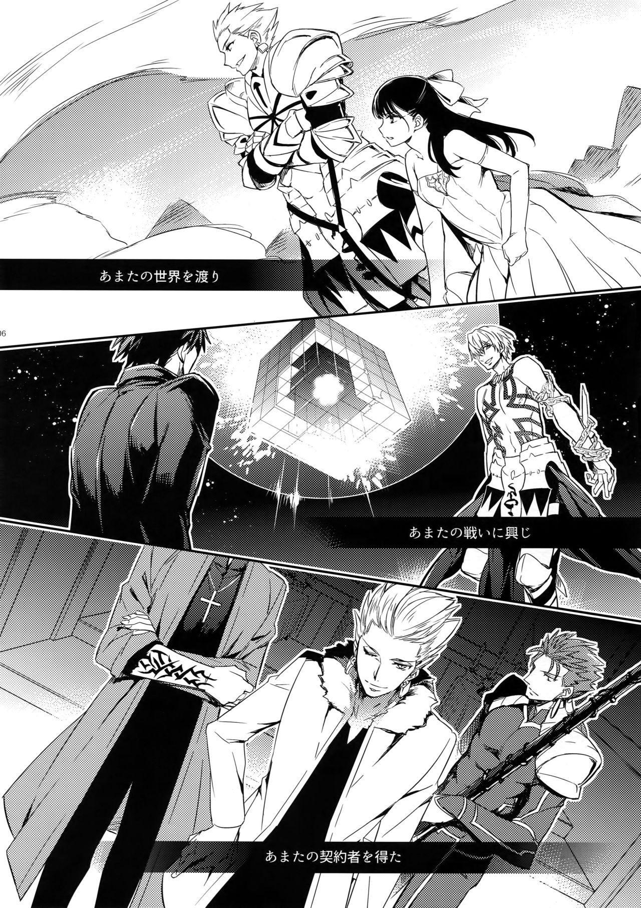 Gainen Reisou wa Kiniro no Yume o Miru 2 4