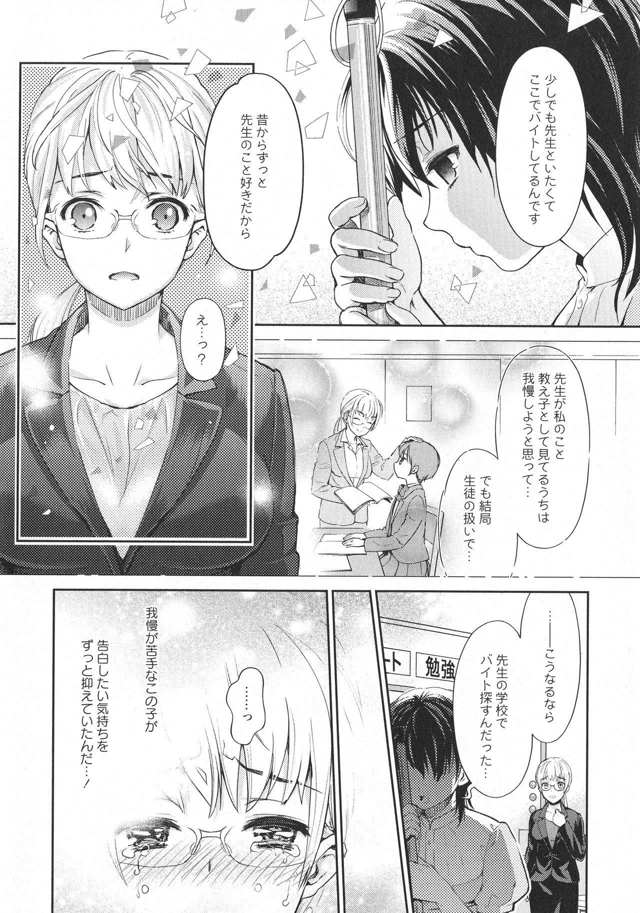 [Anthology] L -Ladies & Girls Love- 06 11