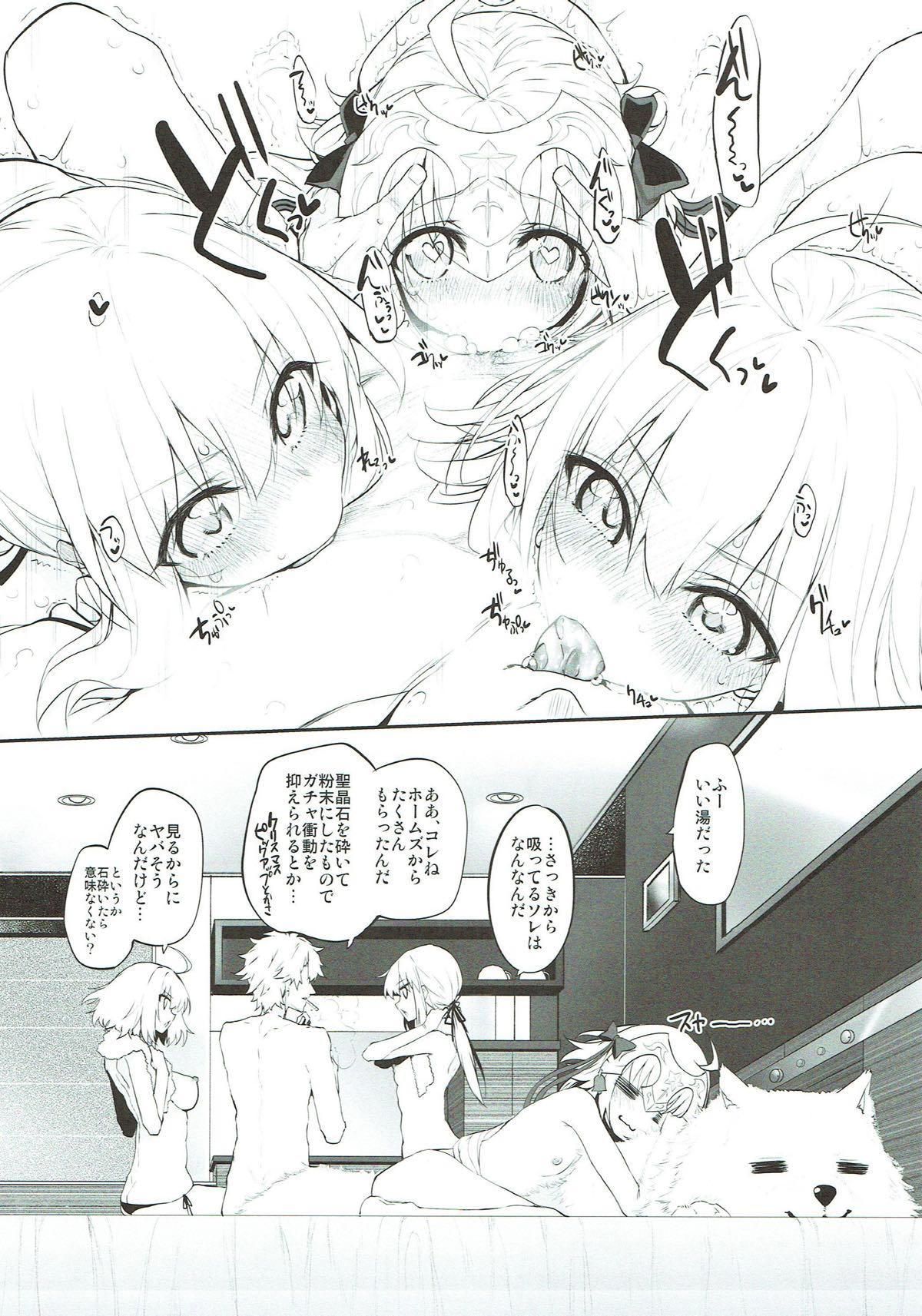 Marked girls vol. 17 7