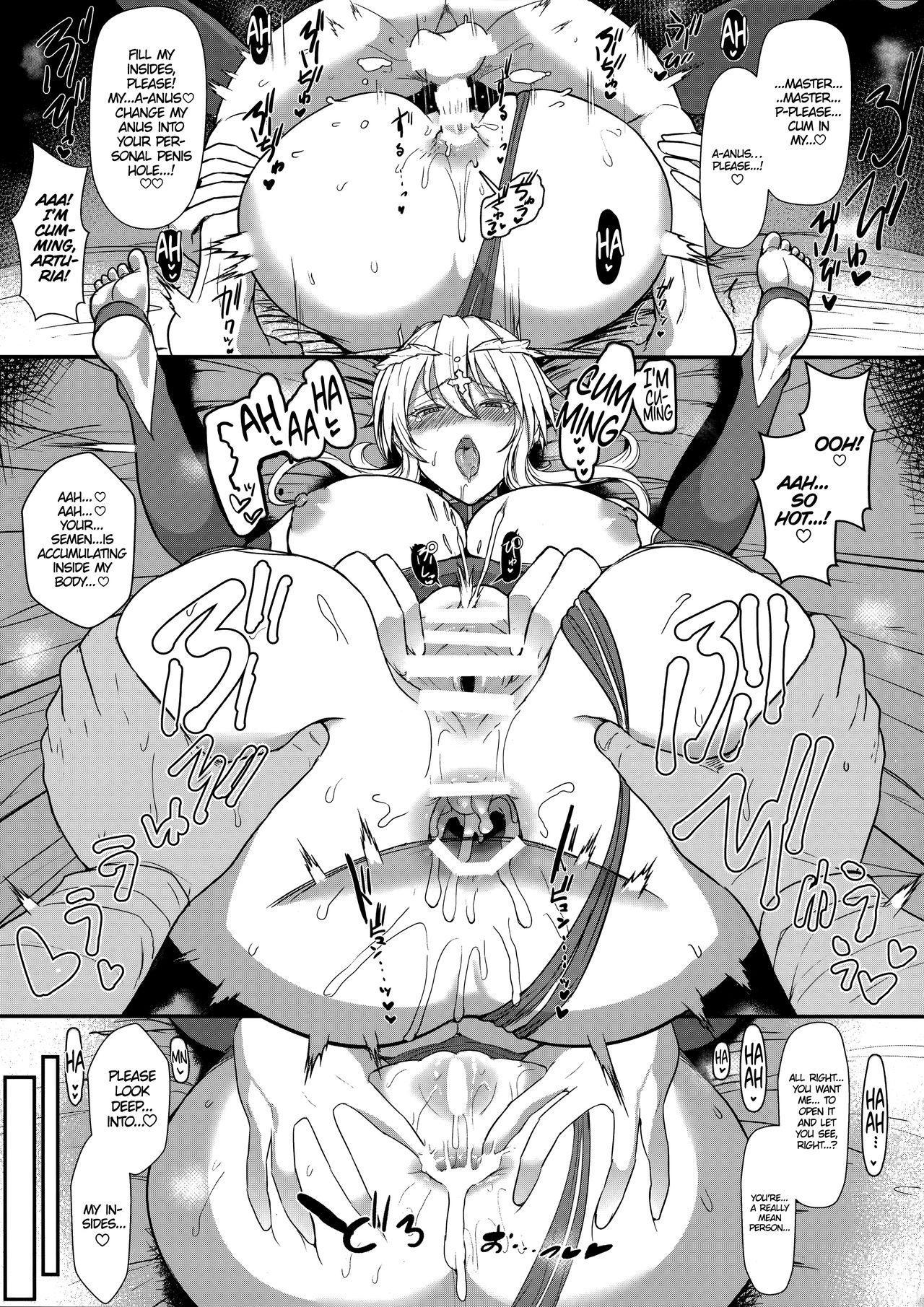Muttsuri Chichiue Amaama Koubi   Taciturn Father Sweet Mating 9