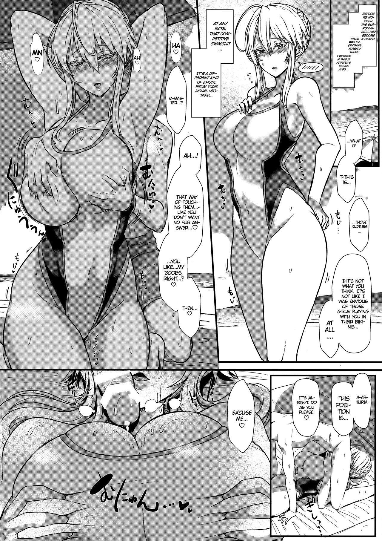 Muttsuri Chichiue Amaama Koubi   Taciturn Father Sweet Mating 10