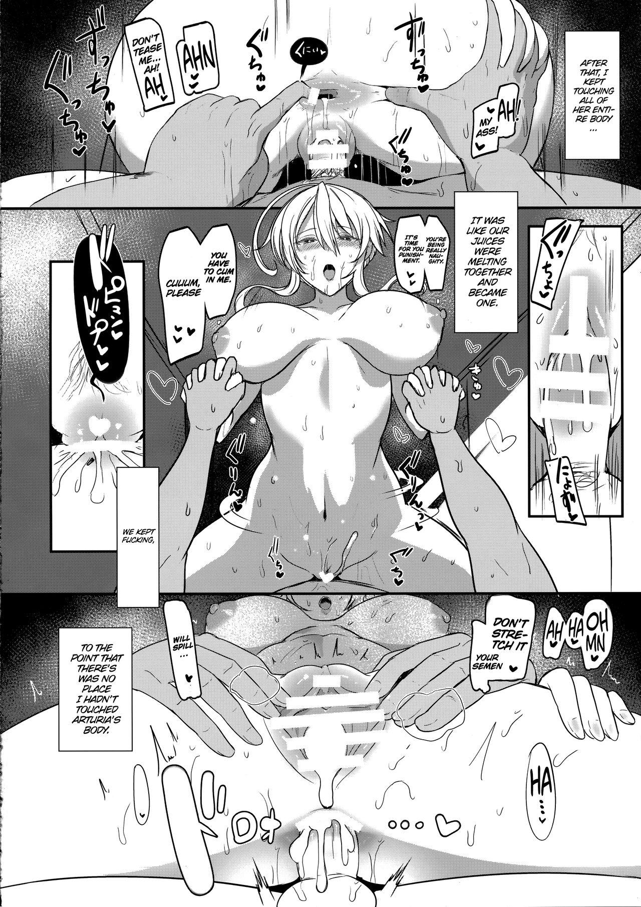 Muttsuri Chichiue Amaama Koubi   Taciturn Father Sweet Mating 16