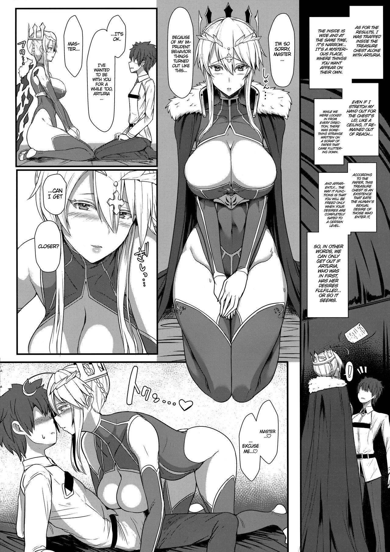 Muttsuri Chichiue Amaama Koubi   Taciturn Father Sweet Mating 4