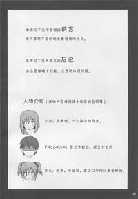 Hitozuma ni natta Yuusha Rankoga Maou ni Yarashii Koto Sareru Hon 4